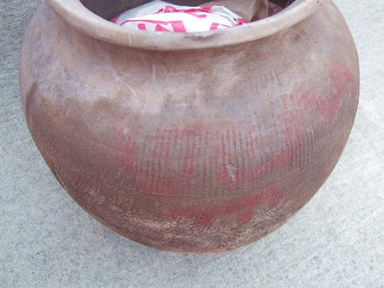 陶罐上的文字