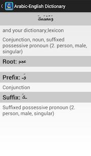能给出词根和属格接尾人称代词