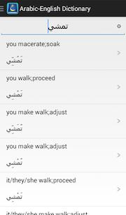 输入没标音符的词能给出音符建议和对应的意思