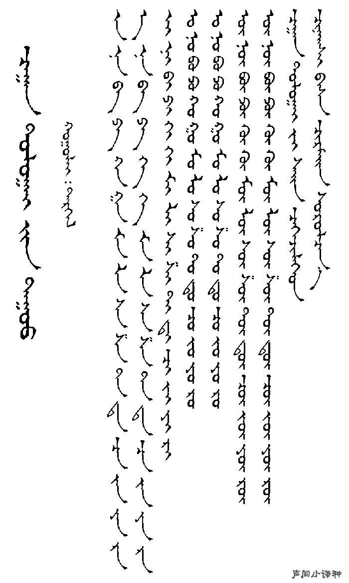 >> 文章内容 >> 新字母歌歌词  26字母歌歌词答:歌谱