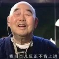 刘伊洋1998